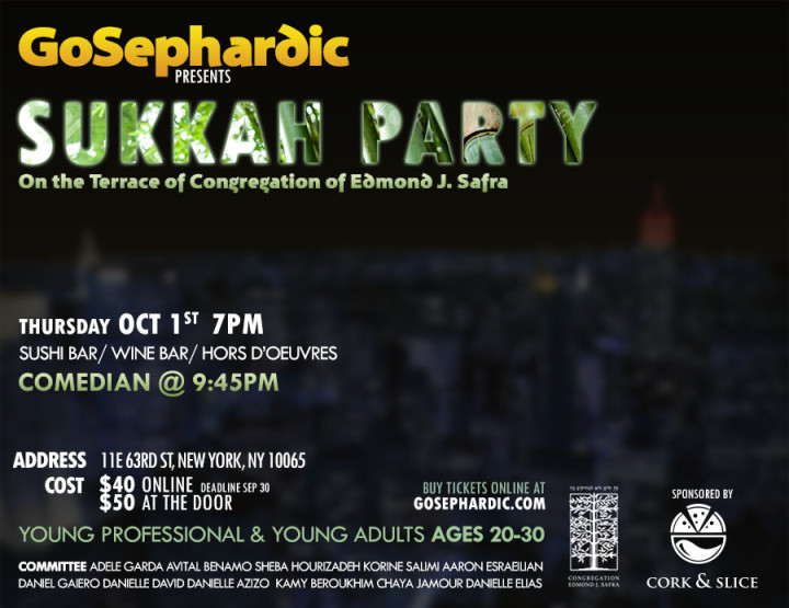 Go Sephardic Sukkah Party featuring Comedian Mike Fine