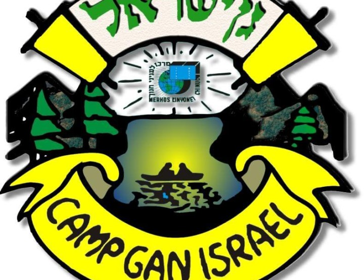 GAN ISRAEL'S
